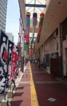 preparation for Tanabata Festival